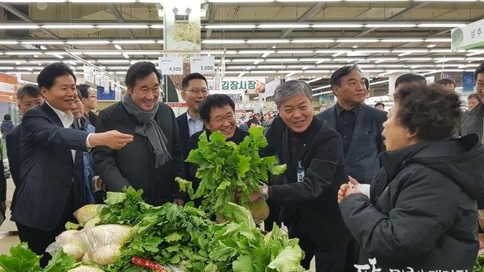 이낙연 국무총리, 농축산물 수급 동향 점검