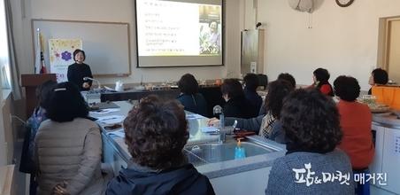 생활개선보은군연합회, '꽃차 마이스터 자격증 양성과정' 교육