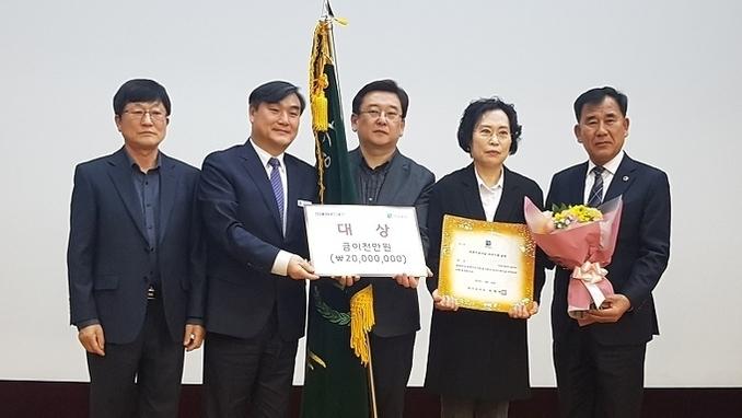 안성시농업기술센터, 2018 농촌지도사업 평가 대상 수상