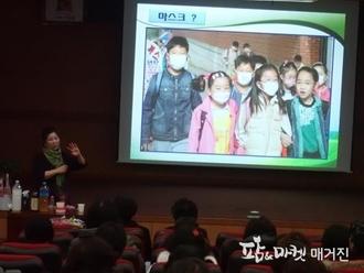 안성시, 생활개선회 환경 교육