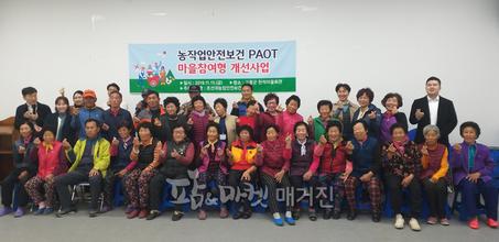 고흥군, 참여형 농작업 환경개선 교육