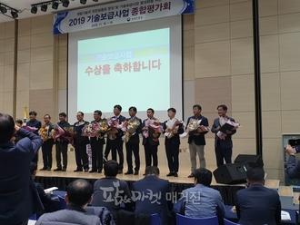 아산시, 농업 신기술보급혁신 경진대회 우수상
