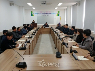 보은군 농업산학협동심의회 개최