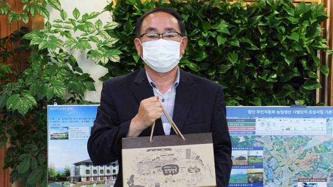 전남농업기술원, 사회적기업 제품 구매 캠페인