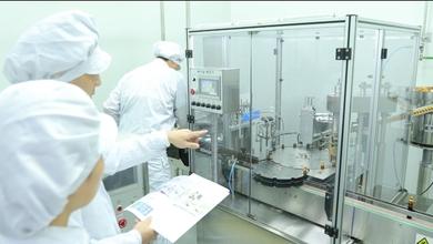식품진흥원 파일럿플랜트, HACCP 인증 취득