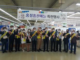 농촌진흥청,'2020 최고품질 농산물 생산 단지'선발