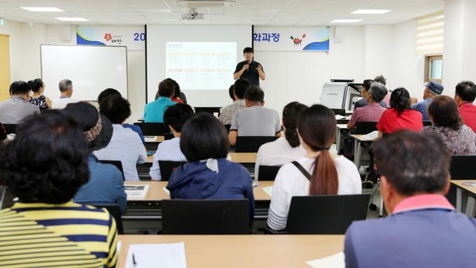 태안군, 귀농귀촌인 '영농정착기술교육 심화과정' 운영!