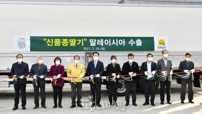 담양 신품종 딸기 '죽향', 동남아 프리미엄 시장 수출