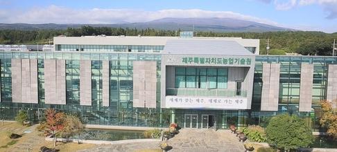 서부농업기술센터, 신규농업인 영농기술 교육