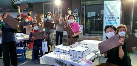 청양 용두리 주민들 복지생활실천 프로그램 호응