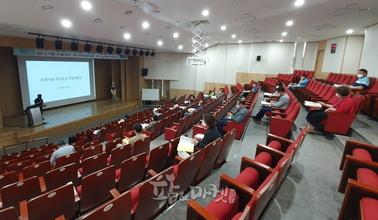 공주시, 올 상반기 귀농·귀촌인 역량강화